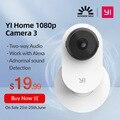 Wi-Fi Камера YI Home 3 | Разрешение 1080P Full HD | Онлайн доступ 24/7 | Детектор аномального звука | Обнаружение человека | Таймер Питания вкл/выкл | ИК ночно...