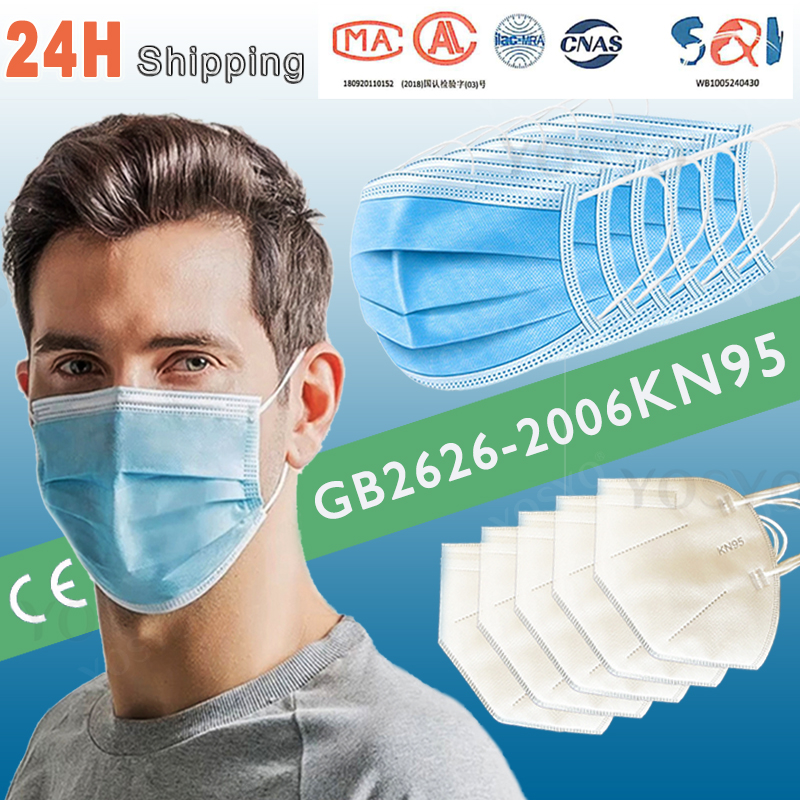 KN95 Mask Surgical Antiviral Anti Viral Virus PM2.5 Face Masks 3-Layer Blue Bacteria Proof Disposable Mask