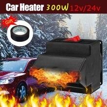 12/24V 300W автомобиль отопления горячей вентилятор вождения Demister для автомобиля Портативный Контроль температуры устройства