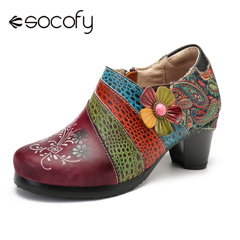 SOCOFY Retro Embossed Pattern Splicing Florals Slip On Zipper Women Pumps Elegant Shoes Women Shoes Botas Mujer 2020
