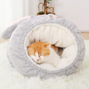 Image 2 - Hoopet לחיות מחמד חתול סל מיטת חתול בית חם מערת מלונת כלב גור בית שינה מלונה טדי נוח בית קאט מיטת
