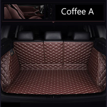 Custom fit Car trunk mats cargo Liner for Land Rover Discovery 3/4 LR3/4 6D all weather car-styling rugs carpet floor liners(200(China)