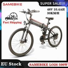 Stock ue Original SAMEBIKE LO26 cyclisme vélo électrique pliant 21 vitesse 48V 10.4AH 500W 30 km/h vitesse Max EBike vtt vélo,