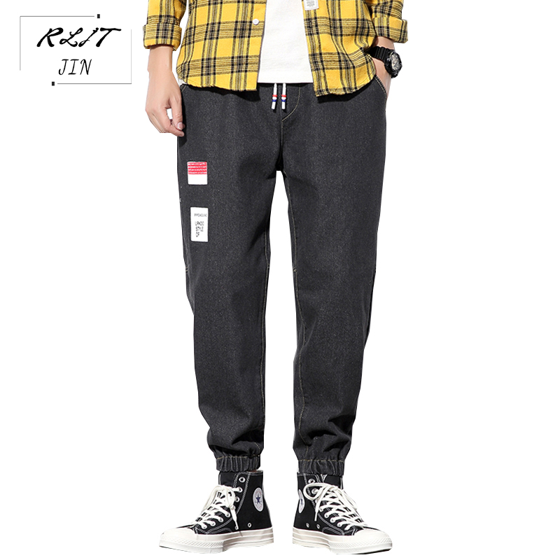 RLJT.JIN Trend Direction Super Hot Youth Fashion Joker Pants Mens  Jogger Simple Solid Color Printed Casual Jeans Higher Prices