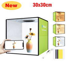 30x30CM Photo Studio LED Light Softbox Lightroom Dimming Folding Shoot Tent With 6 Colors Backdrops For Product Photography