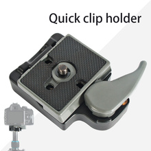 Quick release clamp adapter for camera tripod stabilizer plate camera clamp  quick release plate  tripod quick release plate