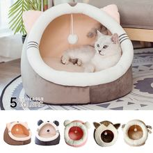 Forma bonito quente e confortável cama para animais de estimação cão gato cama casa inverno saco de dormir portátil interior aninhado fechado dobrável