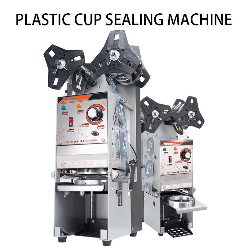 350W Automatic Sealing Milk Tea Sealing Machine Commercial Multi-function Precision Beverage Sealing Cup Machine