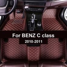 Esteiras do assoalho carro para benz classe c station wagon 2010 2011 personalizado almofadas pé automóvel tapete capa
