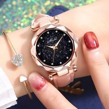 Women Watch Starry Sky Female Clock Luxury Rose Gold