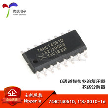 74HCT4051D, 118 SOIC-16 8/