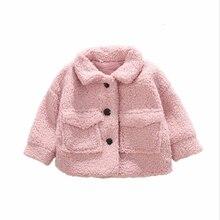 Теплая куртка для девочек; верхняя одежда из овечьей шерсти для мальчиков; пальто; зимние топы для маленьких детей; осеннее пальто; детская утепленная одежда из хлопка