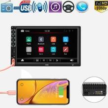 цена на 7 inch 2 din Car Multimedia Player GPS Navigation with Map HD Touch Screen Bluetooth FM Radio MP3 MP5 Player Radio USB/TF AUX