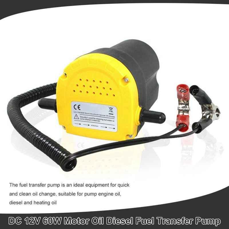 12V 60 オイル/原油流体サンプ清掃交換移送ポンプ吸引移送ポンプ + チューブオート車のボートモーター