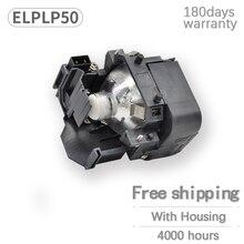החלפת מנורת מקרן ELPLP50 עבור EPSON EB 824H/ EB 825H/ EB 826W/ EB 826WH/ EB 84/ 84H/ 84HE/ EB 85H/ EMP 84HE/ H354A