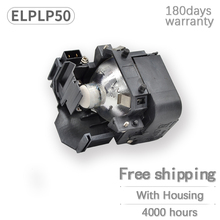 Replacement Projector Lamp ELPLP50 For EPSON EB 824H/ EB 825H/ EB 826W/ EB 826WH/ EB 84/ 84H/ 84HE/ EB 85H/ EMP 84HE/ H354A