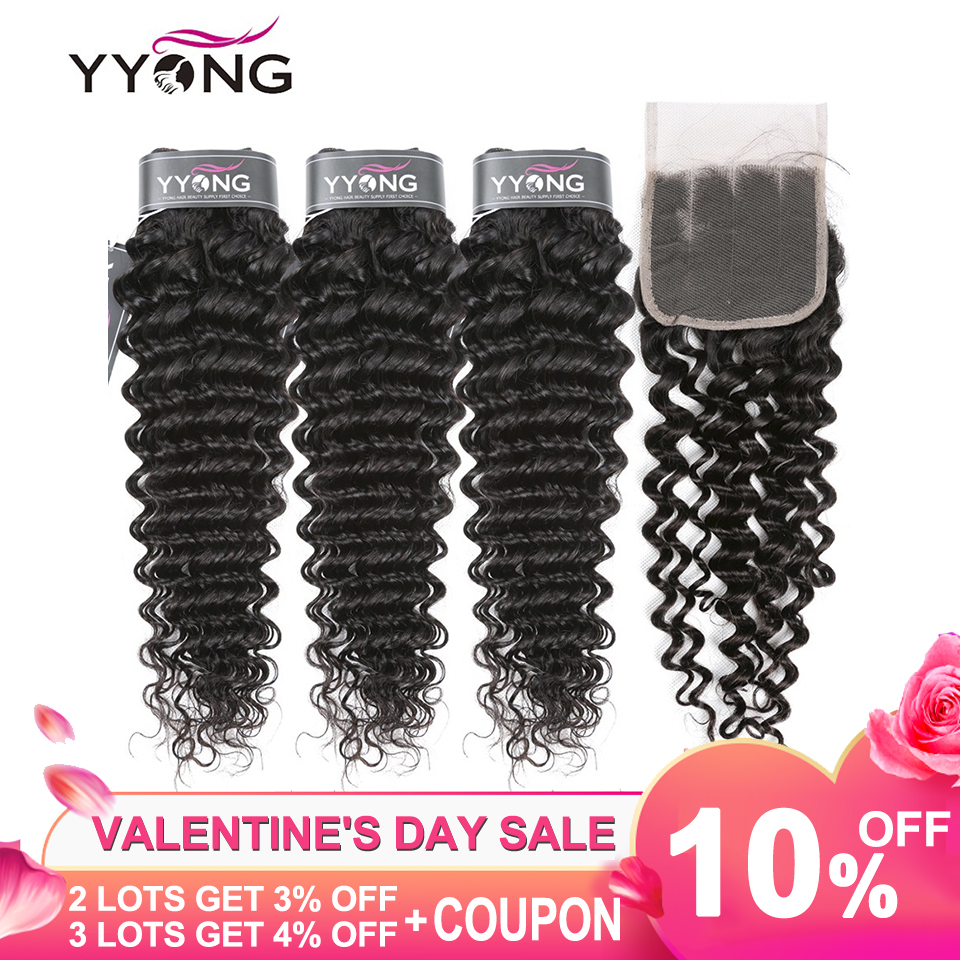 Yyong Hair Brazilian Deep Wave Human Hair 3 Bundles With 4x4 5x5 Lace Closure Remy Brazilian Hair Bundles With Closure Tissage