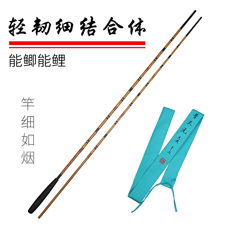 28 Tone Super-light Inserting Rod Carp Fishing Rod Toughness Slim Pole Parallel Extension Insert Section By Section Fishing Rod