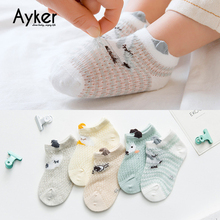 5 Pairs/lot Baby Socks Girl Color Mesh Thin Cotton Cute Cartoon Boy Toddler Short Clothes Accessories