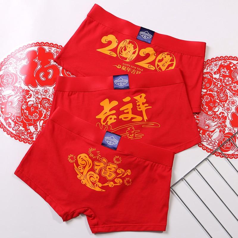 Birthday men's underwear New Year's red boxer shorts cotton festive auspicious mouse wedding lucky boxer shortsT 5