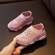 Kids Shoes Anti-slip Soft Rubber Bottom Baby Sneaker Casual Flat Sneakers