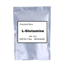 Health-care Product L-Glutamine,Amino acids needed by human body,Moisturizer and lubricant for skin