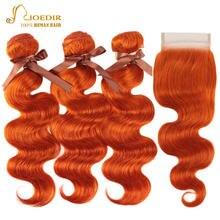 Пупряди для волос с застежкой в бразильском стиле