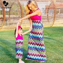 Новые платья для мамы и дочки chivry лоскутное длинное платье