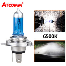 Atcomm 1 pçs super branco lâmpada halógena h4 h7 12v 55w/60w 100 6000k 6500k de vidro quartzo lâmpada do farol carro lâmpada luz da motocicleta
