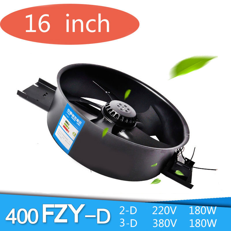 16inch  220V/380V 180W Axial Flow Fan with Outer Rotor Fan for Kitchens Distribution cabinet Farm