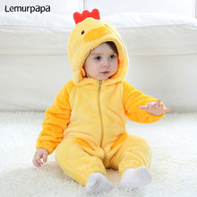 Детский комбинезон с забавным цыпленком, зимняя одежда с мультяшным животным, пижама для мальчиков и девочек, карнавальный комбинезон для новорожденных, вечерние комбинезоны, кигурумис