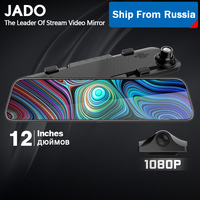 JADO 2019 G840 12 inch Streaming RearView Mirror Car Dvr Camera Dashcam FHD Dual 1080P Lens Driving Video Recorder Dash Cam