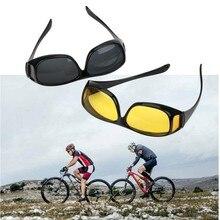Очки для вождения автомобиля очки ночного видения Поляризованные солнцезащитные очки унисекс HD vision солнцезащитные очки очковая оптика с защитой от ультрафиолетовых лучей