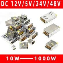 Transformadores de iluminación de 110V, 220V a CC, 5V, 12V, 24V, 48V, 1A, 2A, 3A, 5A, 10A, 20A, 30A, 40A, adaptador de fuente de alimentación de tira LED CCTV