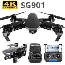 Drone SG901 4K Professional Folding Drone HD camera 1080P Wi