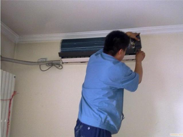 空調上门维修的费用是多少?