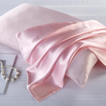 51 2PCS 22 Momme Silk Pillowcase 100% Nature Mulberry Silk Pillow Case Cover with Hidden Zipper Soft Healthy Satin Pillowcase