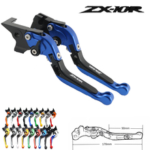 For Kawasaki ZX10R ZX-10R ZX 10R 2006 2007 2008 2009 2010 2011 2012 2013 2014 2015 Motorcycle CNC Brake Clutch Levers