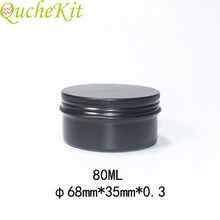 12pcs 80ml Metal Black Tin Boxes Candle Wax Cream Cosmetic C