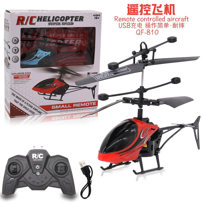 Hot Selling Remote Control Model Plane Toy | Model Airplane Helicopter Airplane CHILDREN'S Toy