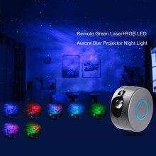 Романтический Красочный Звездный проектор aurora star Ночной