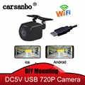 Carsanbo Wifi Wireless Car Rear View Inversione di Backup Della Macchina Fotografica di Vista Frontale Della Macchina Fotografica Del Usb di Alimentazione 5V di Alimentazione con Ios /Telefono Android