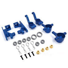 REMO HOBBY HuanQi HQ727 1/10 RC автозапчасти металлические обновления C сиденье переднее и заднее рулевое управление чашка M0206 M0207 M0242