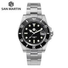 San Martin Zegarek automatyczny 20bar męski, diver, woda, nurkowy, duch, luksusowy, szafir, kryształ, mechaniczny, ceramiczny, kant, świetlny, data, okienko