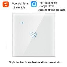 Tuya WiFi akıllı anahtar duvar ışık anahtarı WiFi tek canlı hat uygulama için nötr tel olmadan