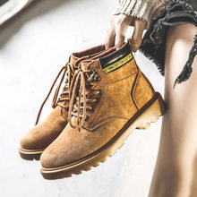 2020 New Style for Autumn and Winter British Martin Boots Leisure Ankle Boots Vintage Wild Women's Suede Boots(China)