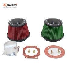 EPLUS – système de filtres d'admission d'air pour Voiture, Filtre à haut débit, Base de connexion universelle, rouge, vert, 3 pouces, 76mm