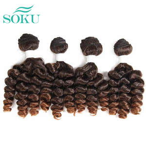 SOKU Synthetic-Hair Funmi Curly 4-Bundles Extensions Weaves Hair-Weft Short High-Temperature-Fiber