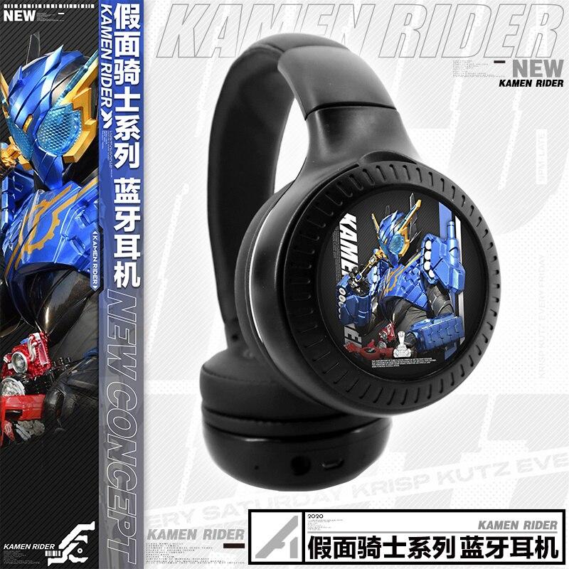 HOT Anime Kamen Rider Zi-O BUILD 01 Wireless Bluetooth Headset Comfortable Foldable Gaming Headphones Student Cosplay Xmas Gift 2