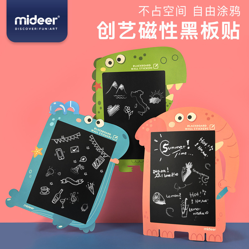 MiDeer Mi Deer Children Creative Magnetic Blackboard Stickers Household Kindergarten Teaching Drawing Graffiti Blackboard Wall S